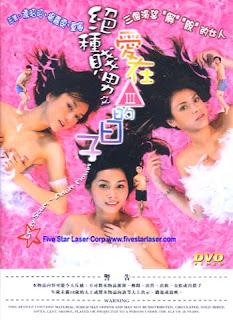 Cat 3 Movies