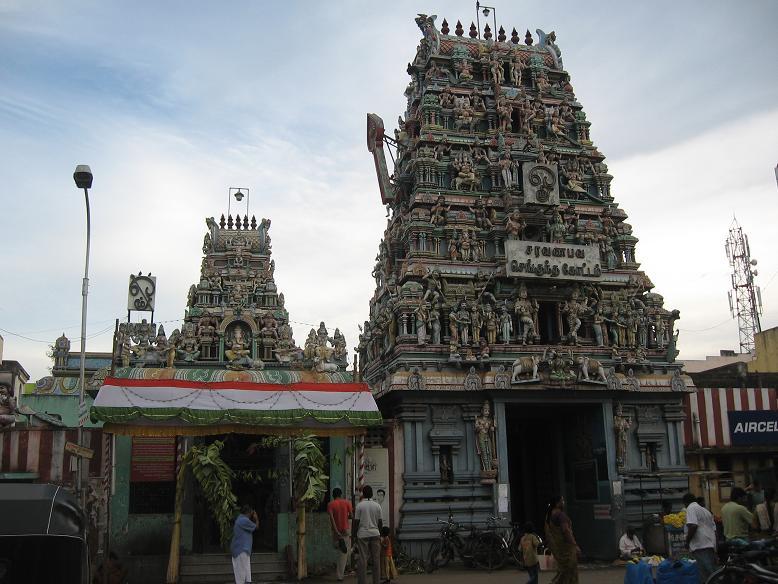 Indian Columbus: Senkunda Kottam - Saidapet, Chennai, India