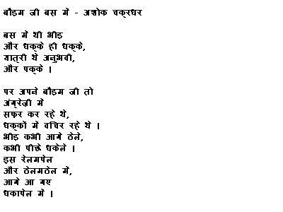 Hasya Kavita Pdf