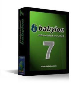 Babylon Portable 7.0.0.13 Final Release