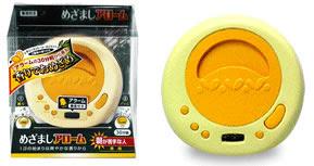 Hakugen odor alarm clock Sveglia che rilascia profumo