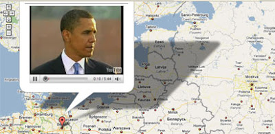 Screen shot of Obama vision