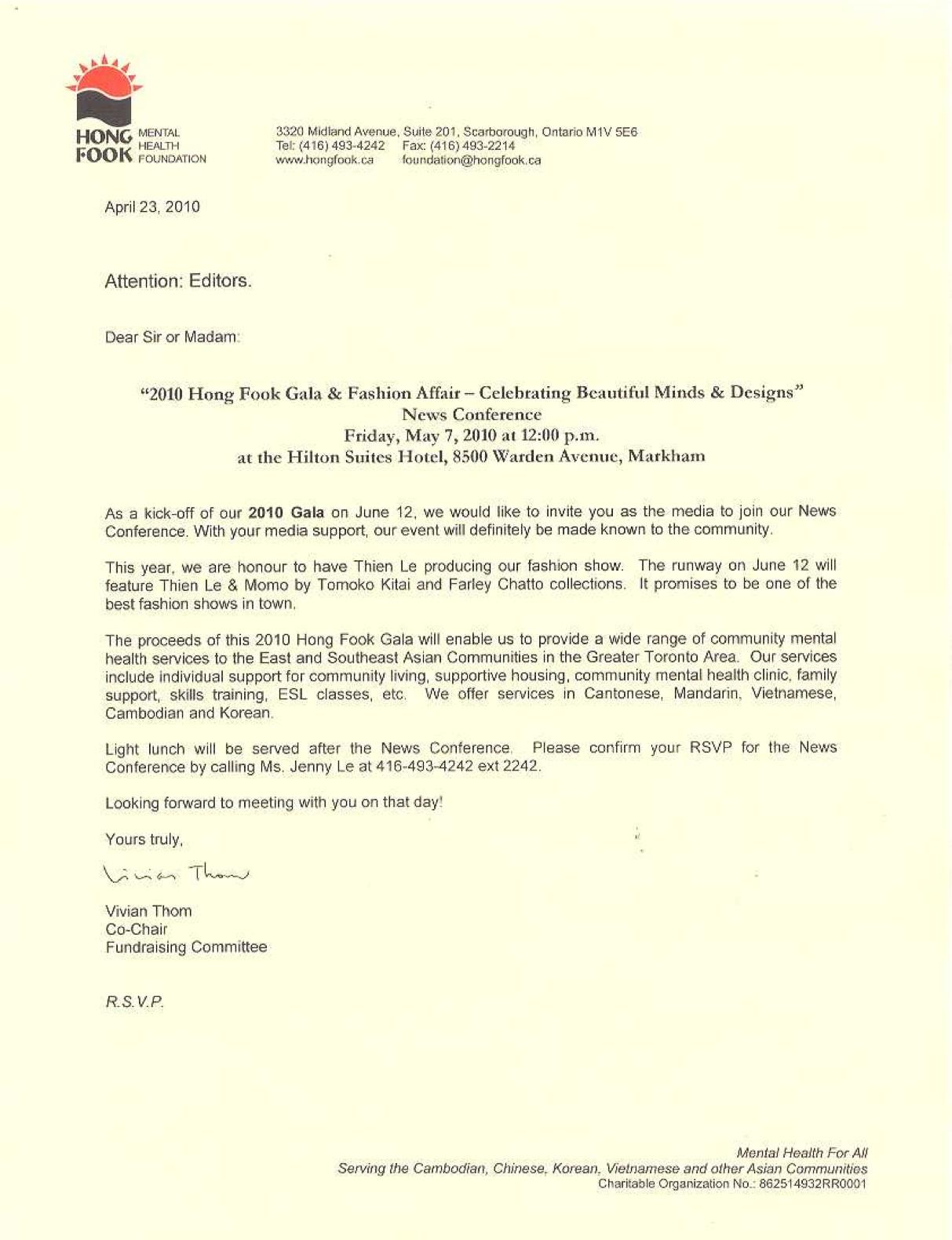 Invitation letter generator 28 images invitation letter for invitation letter generator sle invitation letter chief guest inauguration invitation letter sle guest speaker stopboris Gallery