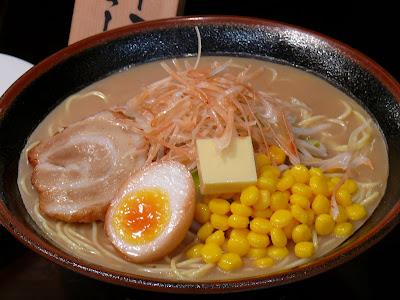 Vu es du japon la grande d couverte de la nourriture for Poisson japonais nourriture