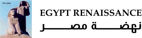 Nah·det Masr
