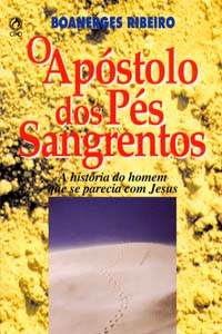 Boanerges Ribeiro