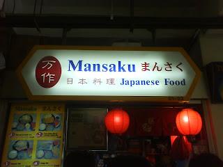 Mansaku Japanese Food