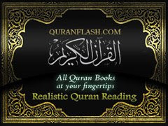the noble quran desktop - photo #42