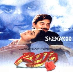 Roja (1992) - Hindi Movie