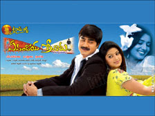 Kayyalu movie online