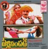 high quality telugu movies online watch pelli sandadi