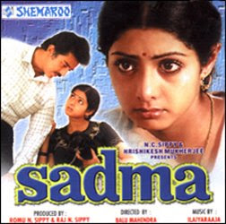 Sadma (1983) - Hindi Movie