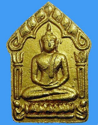 Thai amulet, Special thailand amulets, special thai amulet, powerful thai amulets, best thai amulet, special thailand amulet, special thai amulets, powerful thai amulet, best thai amulets