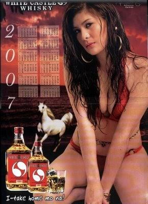 Tits Roxanne Guinoo (b. 1986) nudes (36 foto) Is a cute, Snapchat, underwear