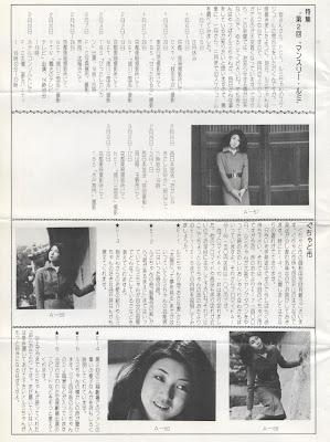 麻田ルミの画像 p1_28