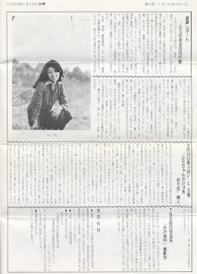 菊容子の画像 p1_19