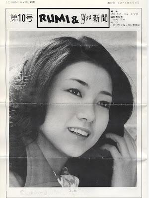 麻田ルミの画像 p1_29