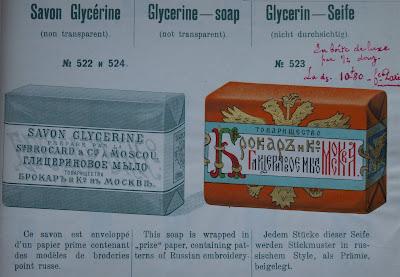 Monde des parfums histoire des brocard for Garage henri marseille