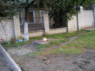 ул Жуковского, 23.09.07