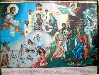 Αποτέλεσμα εικόνας για ζωη του χριστου σε εικονεσ