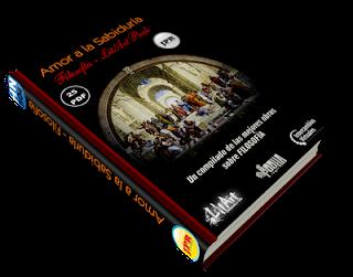 Amor a la Sabiduría – Filosofía, 25 obras en PDF