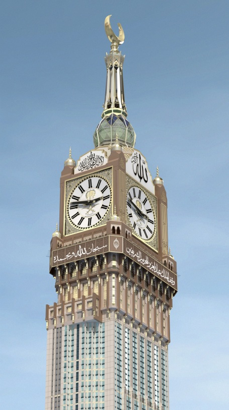 Tear Quotes Wallpaper Makkah Clock Tower Wallpapers Hd Islamic Quotes About
