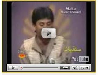 Jazz Mobi Tunes List Indian Islamic Sindhi Pakistani