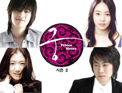 Goong S casts