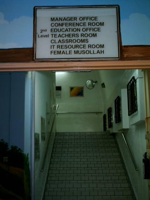 [Masjid+Lantai+2.jpg]