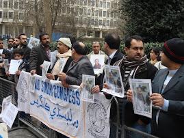 WSC Movment of Dr Safdar Sarki