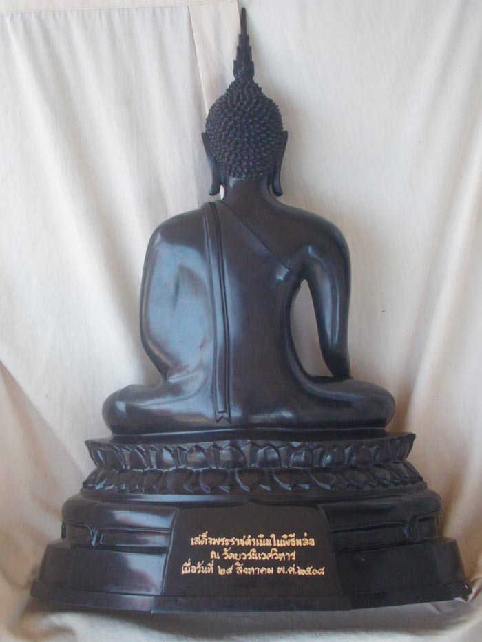 Buddha Statue from 2508 BE Wat Bovornives Voraviharn