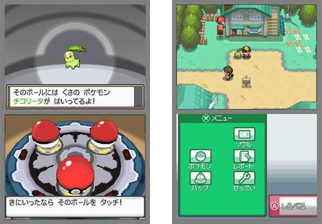 Pokemon Heart Gold And Soul Silver Starters