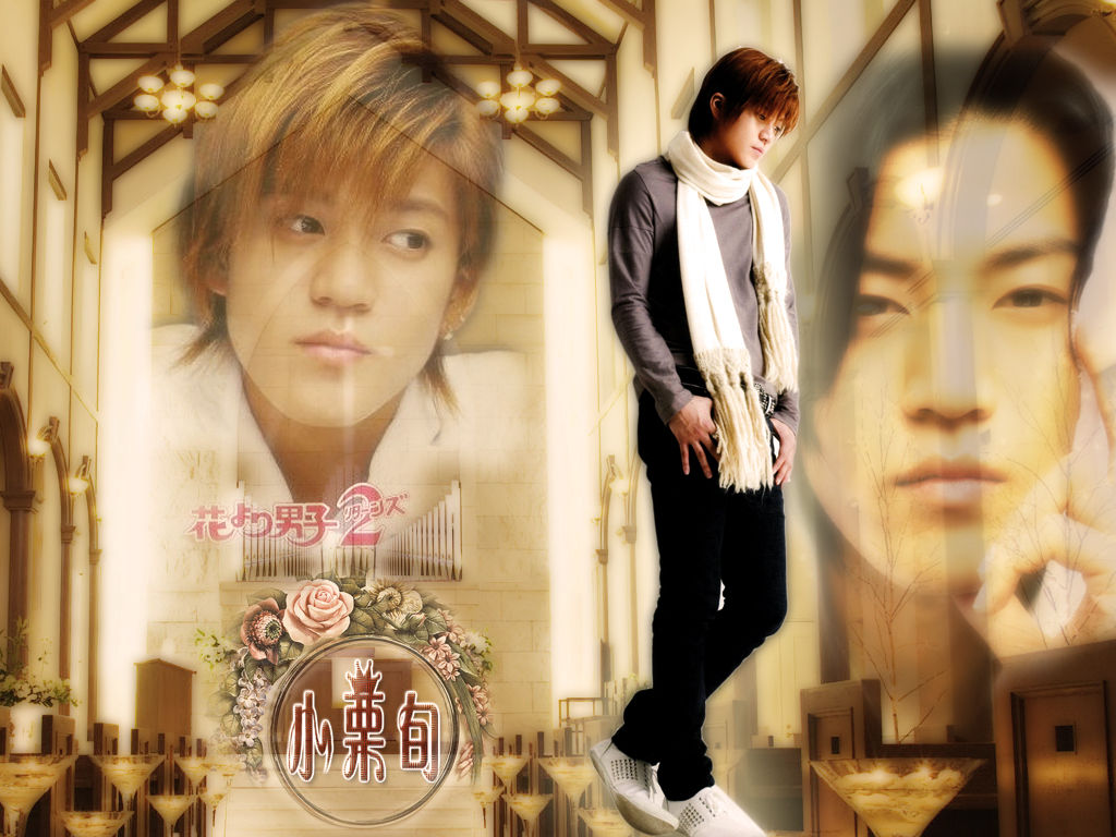 Oguri Shun Wallpapers plus Profile