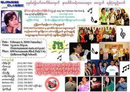 Burmese Clic Daily Movie