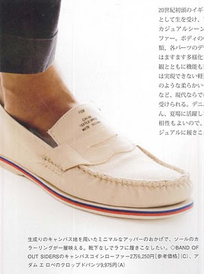 BAND OF OUTSIDERS x SPERRY TOP-SIDER Penny Loafer (Limited ...