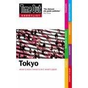 """Critique du Guide """"TimeOut Shortlist Tokyo"""""""