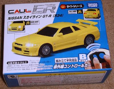 Quels cadeaux ramener du Japon ?