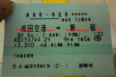 Le Narita Express pour faire le trajet Aéroport Narita vers Tokyo