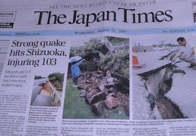 Les tremblements de terre au Japon