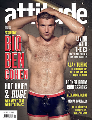 hot gays essential blogspot jpg 1080x810