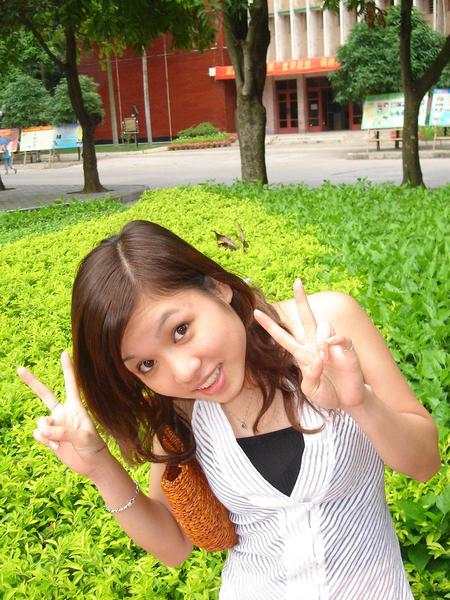 [vietnam-girl-0-lucky-4-707690.jpg]