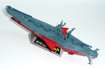 toyhaven: Space Battleship Yamato 1/1300 Scale Diecast