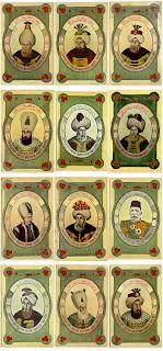 Osmanlı İmparatorları