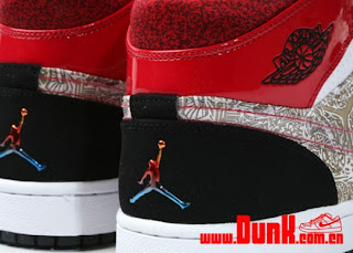 8976f40c04d270 Later this year the Nike Air Jordan 1 Phat comes with an Air Jordan 20  make-over. The upper is made of leather and patent leather