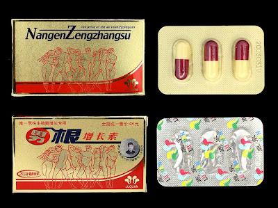 manfaat obat kuat viagra