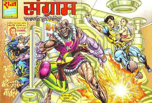 Nagraj All Comics Pdf