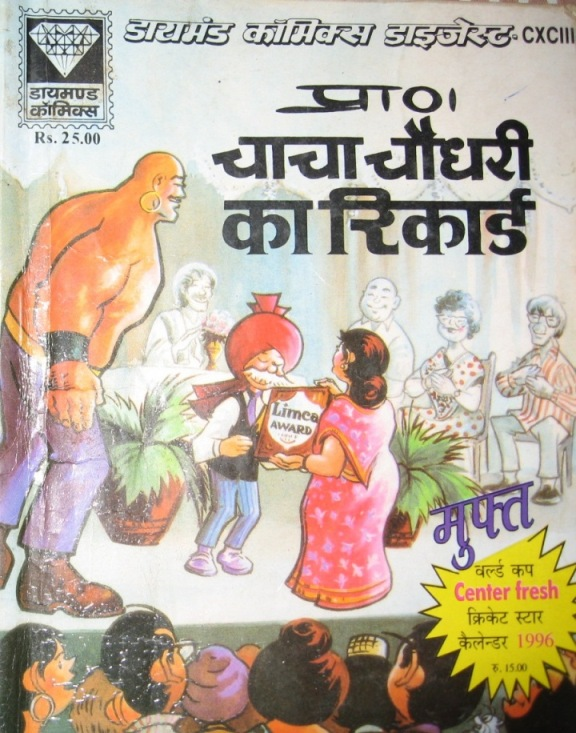 Chacha Chaudhary Comics Pdf File - xsonarcookie