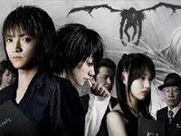 Animé:  Death Note