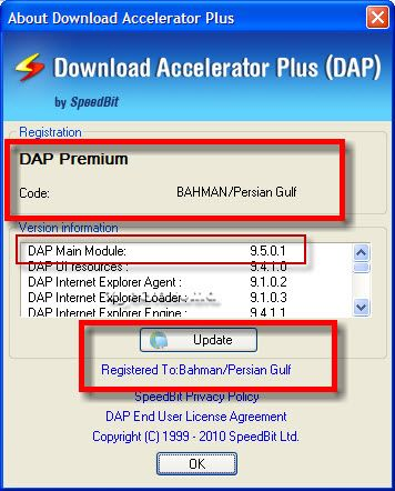 free  internet  manager with fake serial number