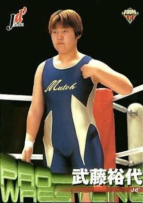 wrestling women, japanese women wrestling, women wrestling, japanese women, japanese wrestling